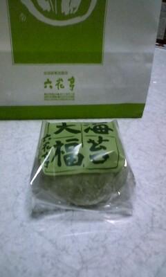 f:id:riku-mama:20110309192136j:image