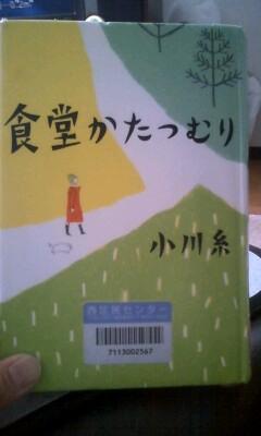 f:id:riku-mama:20110312113953j:image