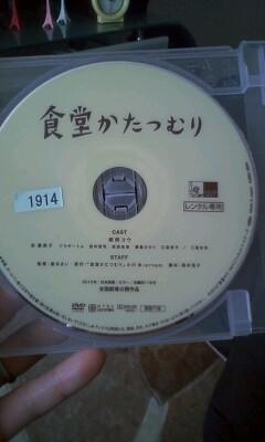 f:id:riku-mama:20110314142838j:image