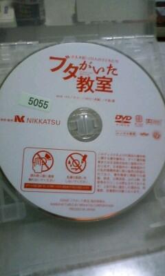 f:id:riku-mama:20110317205748j:image