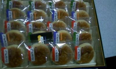 f:id:riku-mama:20110321202637j:image
