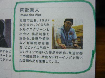 f:id:riku-mama:20110323210045j:image