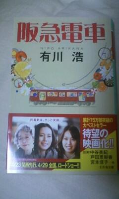 f:id:riku-mama:20110324205906j:image