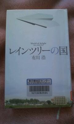 f:id:riku-mama:20110326142812j:image