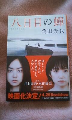 f:id:riku-mama:20110326142912j:image