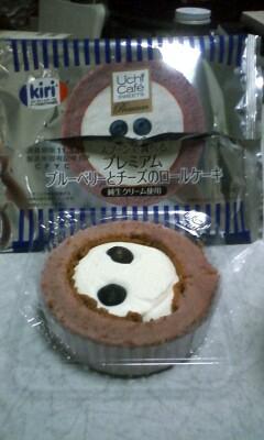 f:id:riku-mama:20110326190712j:image