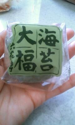 f:id:riku-mama:20110327134616j:image