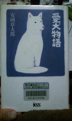 f:id:riku-mama:20110401210328j:image