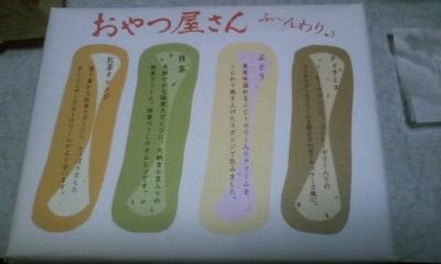 f:id:riku-mama:20110407185921j:image