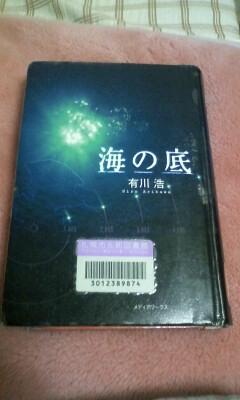 f:id:riku-mama:20110409211858j:image