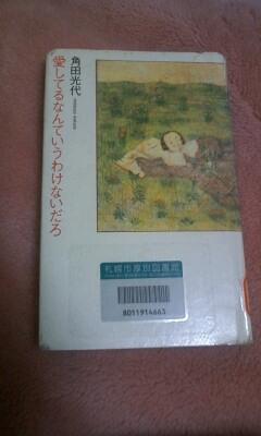 f:id:riku-mama:20110409211913j:image
