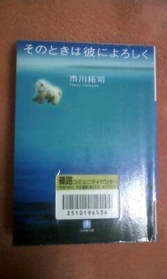 f:id:riku-mama:20110423205200j:image