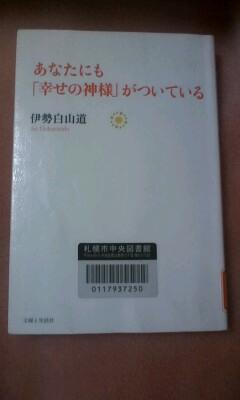 f:id:riku-mama:20110504193929j:image