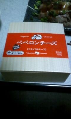 f:id:riku-mama:20110505185507j:image
