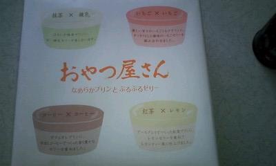 f:id:riku-mama:20110507130503j:image
