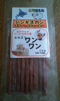 f:id:riku-mama:20110524080440j:image