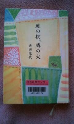 f:id:riku-mama:20110525175148j:image