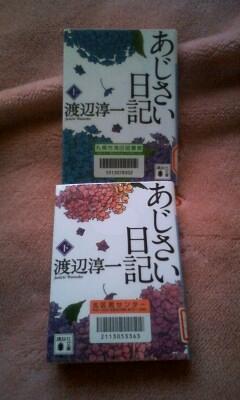 f:id:riku-mama:20110531181052j:image