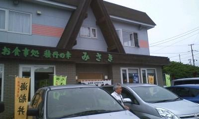 f:id:riku-mama:20110718114311j:image