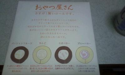 f:id:riku-mama:20110807211931j:image