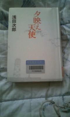 f:id:riku-mama:20110816155920j:image