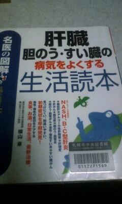 f:id:riku-mama:20110902184227j:image