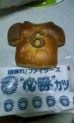 f:id:riku-mama:20110906193643j:image