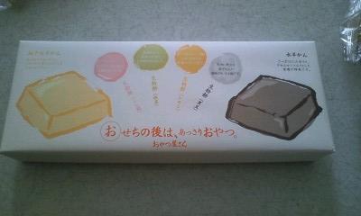 f:id:riku-mama:20120107124008j:image