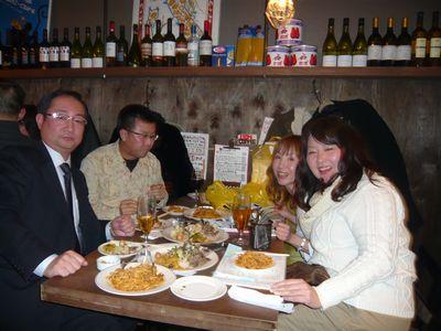 f:id:riku-mama:20120107193352j:image