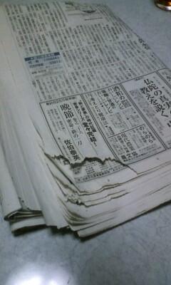 f:id:riku-mama:20120120205816j:image