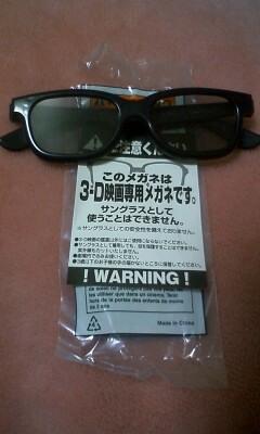 f:id:riku-mama:20120129165710j:image