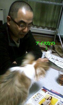 f:id:riku-mama:20120130195400j:image