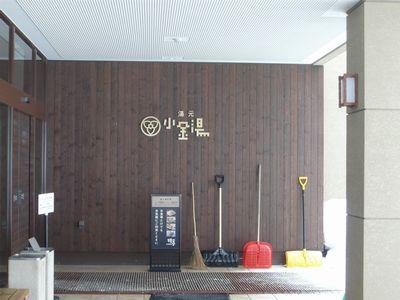 f:id:riku-mama:20120202143303j:image