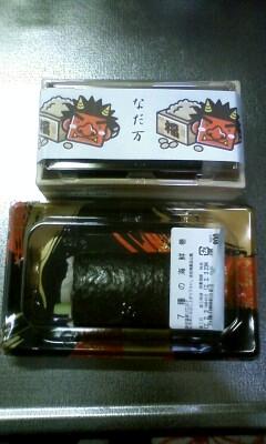 f:id:riku-mama:20120203185954j:image