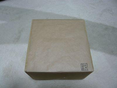 f:id:riku-mama:20120203213149j:image