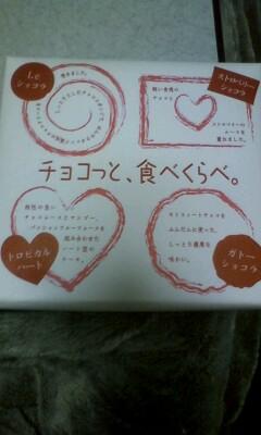 f:id:riku-mama:20120208064528j:image