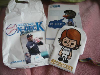 f:id:riku-mama:20120210150258j:image