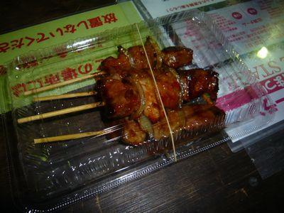 f:id:riku-mama:20120210190644j:image