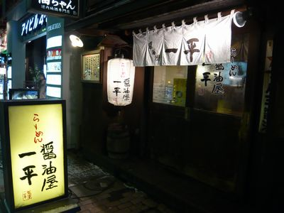 f:id:riku-mama:20120210203525j:image