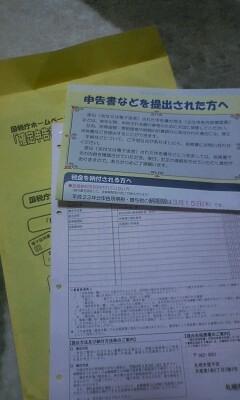 f:id:riku-mama:20120214174800j:image