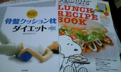 f:id:riku-mama:20120219200523j:image