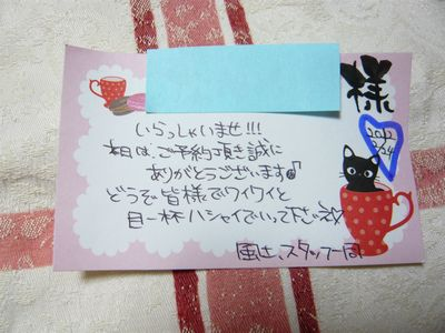 f:id:riku-mama:20120224224259j:image