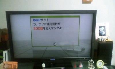 f:id:riku-mama:20120227211740j:image