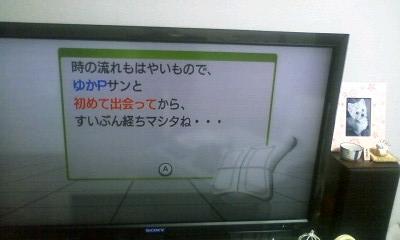 f:id:riku-mama:20120227211814j:image