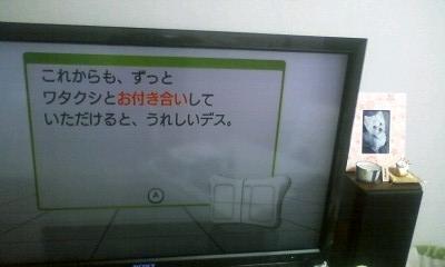 f:id:riku-mama:20120227211826j:image