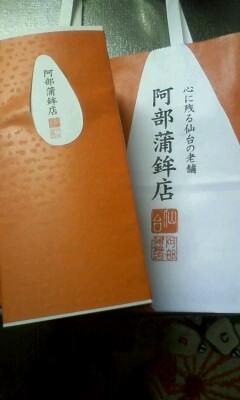 f:id:riku-mama:20120228180727j:image