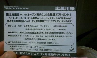 f:id:riku-mama:20120229175813j:image
