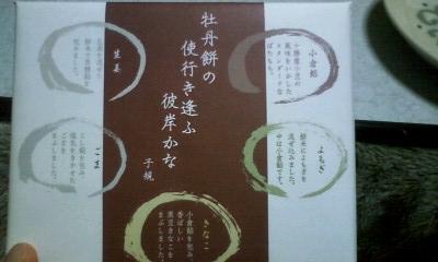 f:id:riku-mama:20120307185210j:image