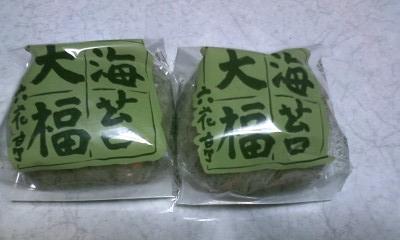f:id:riku-mama:20120314191908j:image