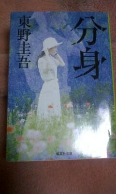 f:id:riku-mama:20120319201556j:image